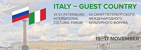 Italy is a guest country at the 7th Saint Petersburg International Cultural Forum. Press conference at the Italian embassy in Moscow
