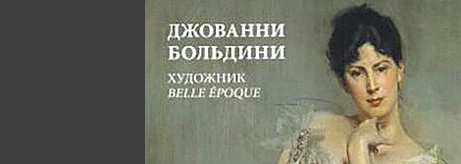 New State Hermitage Publications