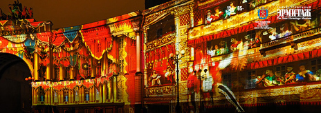"3D mapping show ""The Image of Victory in the Collections and Fate of the Hermitage"""