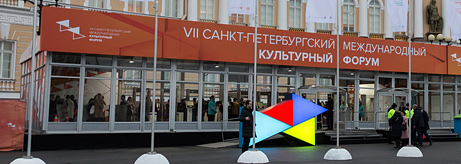 Opening of the 7th Saint Petersburg International Cultural Forum