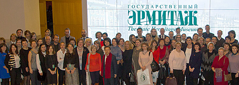 Annual December Meeting
